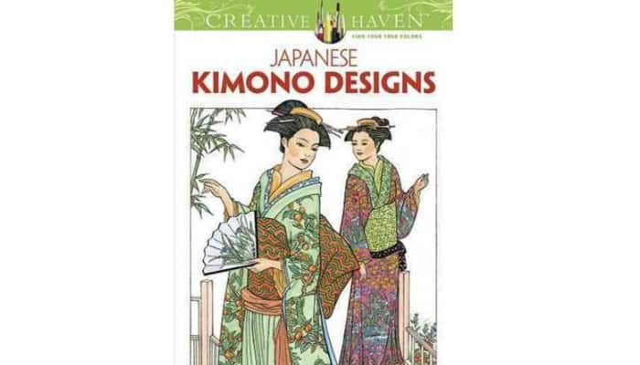 adult coloring book with Japanese designs